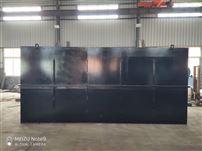 陕西食品工业yuan区污水处理设备