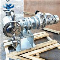 DBY-W-40无极调速食品级电动隔膜泵