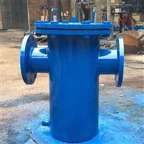 SBL直通藍式過濾器