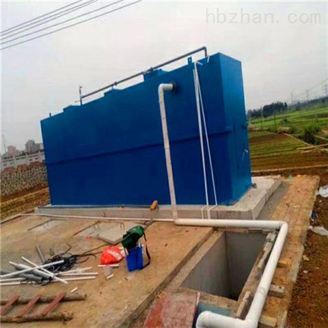 儋州市地埋式一体化生活污水处理设备