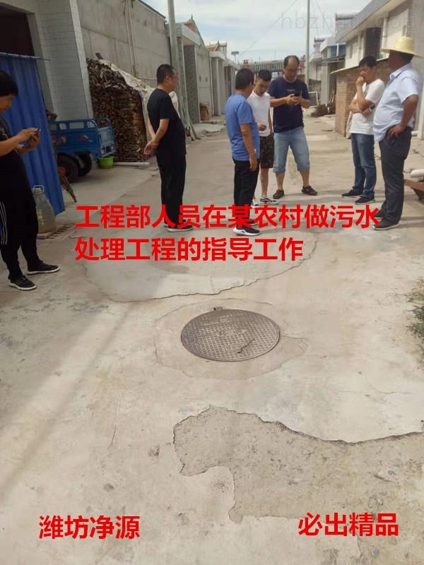 商洛生活污水处理设备