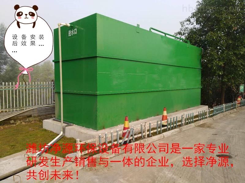 宝鸡小区生活污水处理设备