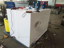 机械配件加工厂酸洗废水处理设备厂家