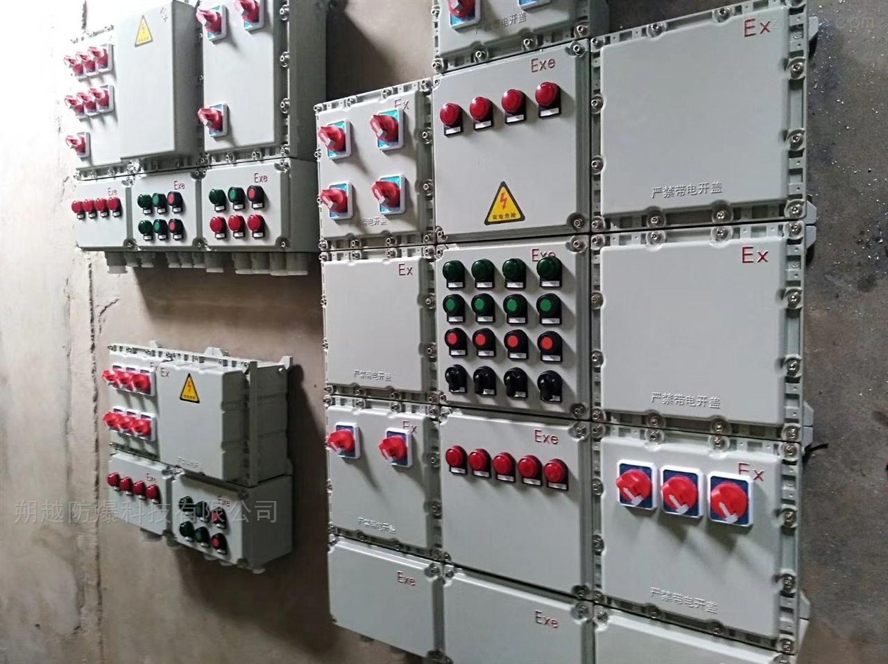 关于防爆接线箱组装要求