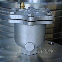 不锈钢微量排气阀ARVX