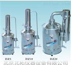 DZ-5/10/20不锈钢电热蒸馏水器(普通型)
