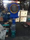 PZ243H电液动刀型闸阀