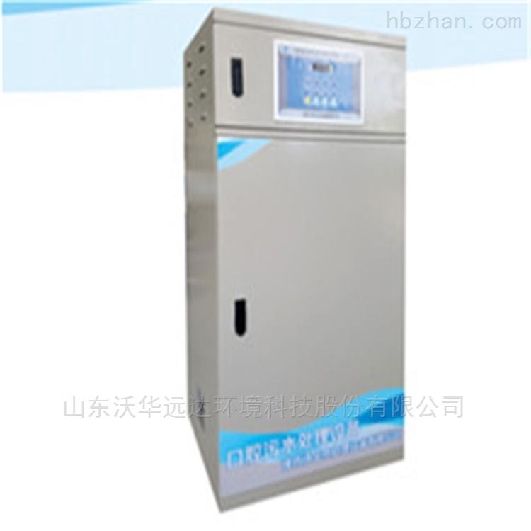 低浓度实验室废水处理