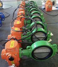 FSD971X潜水型电动蝶阀IP68防水