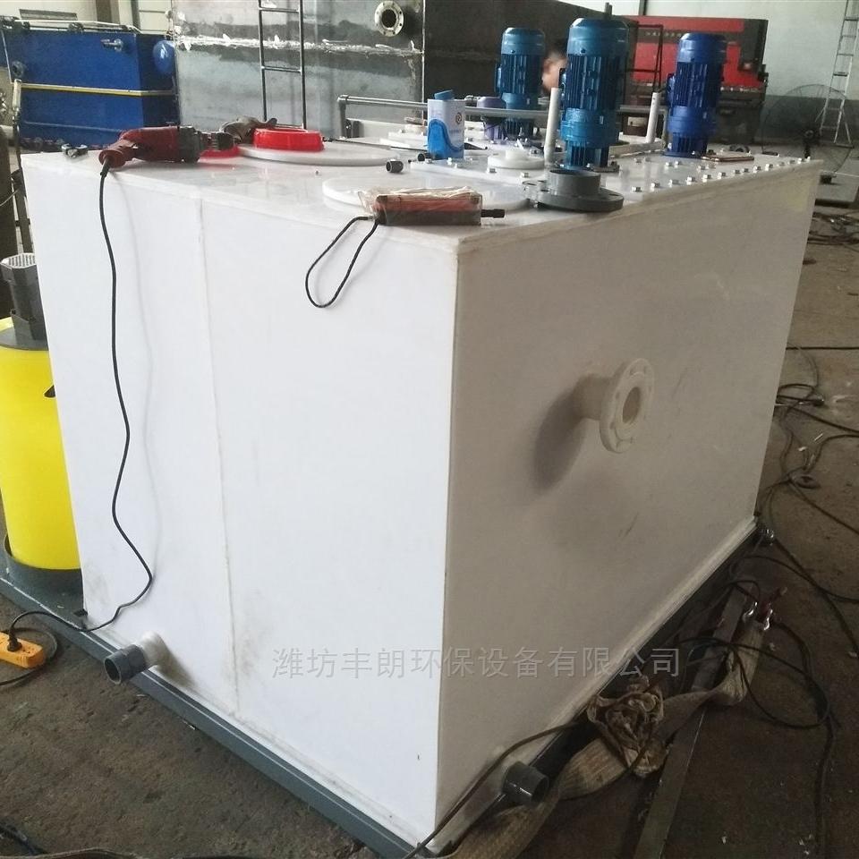 酸洗磷化不易生化污水一体化芬顿设备