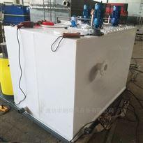 FL-FD-7酸洗磷化不易生化污水一体化芬顿设备