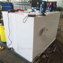 FL-HB-103机械配件加工厂酸洗废水处理设备厂家