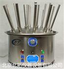 C-1型玻璃仪器气流烘干器