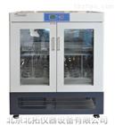 HPY-92/HPY-92S 型恒温培养摇床
