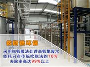 安徽电镀污水处理设备公司