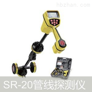 美国里奇SeekTech SR-20 管线定位仪