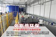 江苏工业废水处理设备