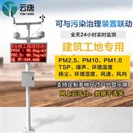 YT-YC大气监测设备