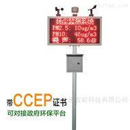 YT-YC03PM2.5环境监测仪器