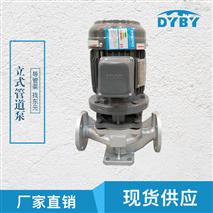 供应耐酸碱立式管道泵,喷淋泵,厂家直销