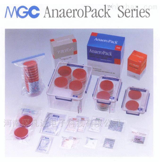 厌氧产气袋/培养罐/密封罐/日本三菱MGC