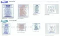 日本三菱MGC厌氧密封培养罐