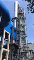 山西永鑫煤焦化120万吨焦炉氨法脱硫项目