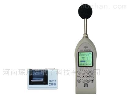 HS6226型多功能声级计