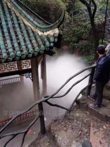 海南园林景观造雾设备