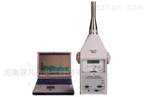 HS5660BX型实时噪声记录分析仪