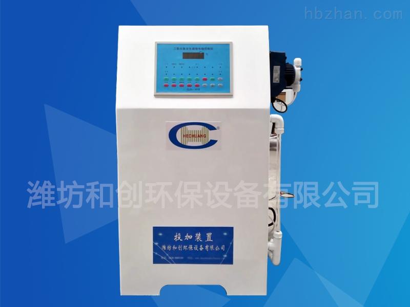 二氧化氯发生器投加器/水处理加药投加设备