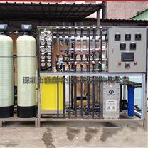 工业超纯水设备 厂家直销高纯水制取设备