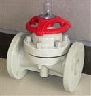 (G41F-10)法兰PVC隔膜阀