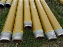 包覆式三層PE防腐鋼管