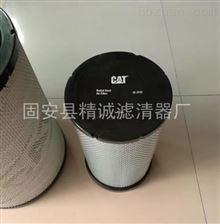 6I-2510替代卡特空氣濾芯