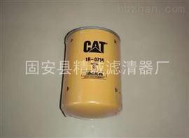 1R-0734替代卡特机油滤芯