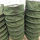 涤纶工业帆布水泥卸料伸缩布袋