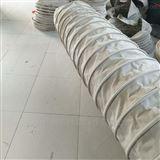 弹簧式钢丝骨架伸缩水泥卸料伸缩帆布布袋