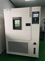 武汉不锈钢可程式高温低湿交变试验箱