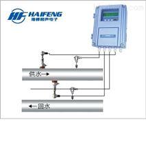 插入式超聲波流量計 水資源計量betway必威手機版官網廠家