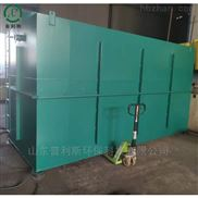 130d/t的全套一体化污水处理装置型号