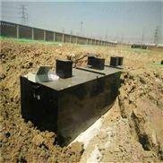 一天500立方米地埋式汙水處理betway必威手機版官網