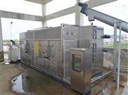 城市污泥烘干机 电镀污泥低温干化设备