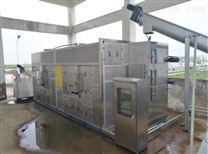 电镀污泥处理设备 低温余热污泥干化机