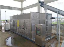 SXHY-城市污泥烘干机 电镀污泥低温干化设备