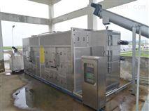 城市污泥烘干機 電鍍污泥低溫干化設備