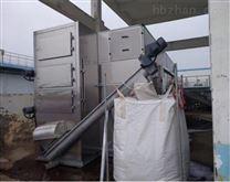 厂家供应不锈钢自动化低温污泥干化机