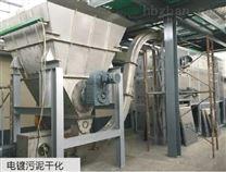 供应污泥处理设备 不锈钢低温污泥干化机