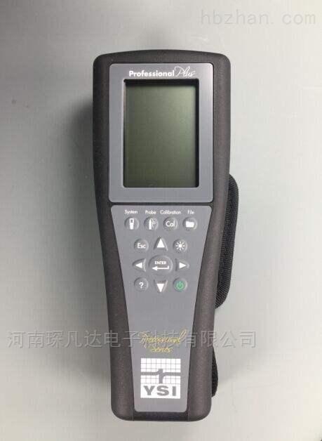 美国YSI手持式多参数水质分析仪