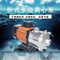 热水多级卧式锅炉高压泵